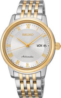 Японские женские часы в коллекции Presage Женские часы Seiko SRP884J1