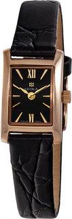 Золотые женские часы в коллекции Lady Женские часы Ника 0450.0.1.55A Nika