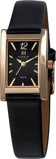 Золотые женские часы в коллекции Лилия Женские часы Ника 0425.0.1.55 Nika