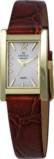 Золотые женские часы в коллекции Lady Женские часы Ника 0425.0.3.15H Nika