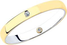 Золотые кольца Кольца SOKOLOV 1114001-01_s