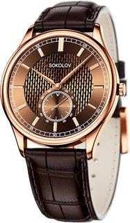 Золотые мужские часы в коллекции Triumph Мужские часы SOKOLOV 237.01.00.000.06.02.3