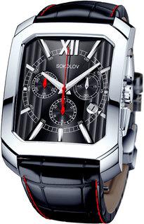 Мужские часы в коллекции Gran Turismo Мужские часы SOKOLOV 144.30.00.000.02.06.3