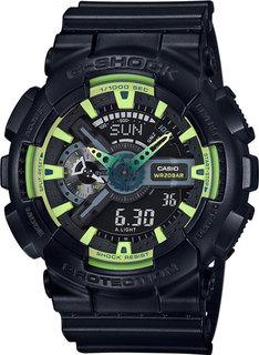 Японские мужские часы в коллекции G-SHOCK Мужские часы Casio GA-110LY-1A