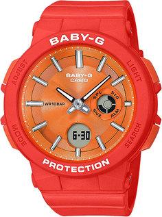 Японские женские часы в коллекции Baby-G Женские часы Casio BGA-255-4A