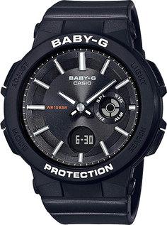 Японские женские часы в коллекции Baby-G Женские часы Casio BGA-255-1A