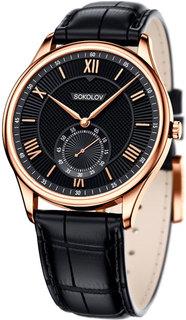 Золотые мужские часы в коллекции Triumph Мужские часы SOKOLOV 237.01.00.000.02.01.3