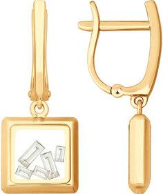 Золотые серьги Серьги SOKOLOV 027728_s