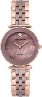 Женские часы в коллекции Diamond Ceramics Женские часы Anne Klein 3158MVRG