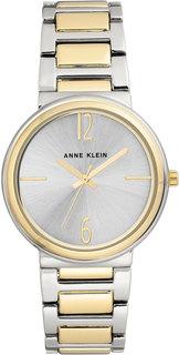 Женские часы в коллекции Daily Женские часы Anne Klein 3169SVTT