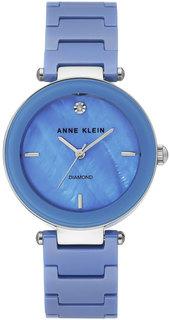 Женские часы в коллекции Diamond Ceramics Женские часы Anne Klein 1019LBSV