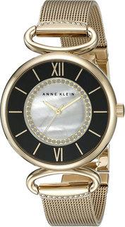 Женские часы в коллекции Daily Женские часы Anne Klein 2150MPGB