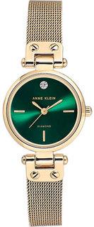 Женские часы в коллекции Diamond Женские часы Anne Klein 3002GNGB