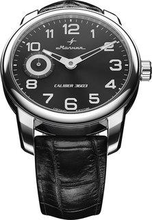 Мужские часы в коллекции Tribute 1984 Мужские часы Молния 0050101-m