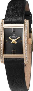 Золотые женские часы в коллекции Lady Женские часы Ника 0450.2.1.56A Nika