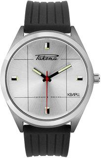 Мужские часы в коллекции Академические Мужские часы Ракета W-80-50-20-0065
