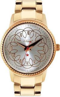 Мужские часы в коллекции Соната Мужские часы Ракета W-60-10-30-N085