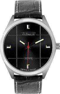 Мужские часы в коллекции Академические Мужские часы Ракета W-80-50-10-0100