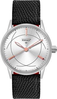 Мужские часы в коллекции Ялта Мужские часы Ракета W-40-16-10-0176