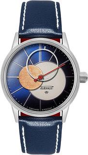 Мужские часы в коллекции Коперник Мужские часы Ракета W-05-16-10-0184