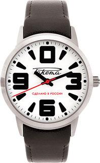 Мужские часы в коллекции Петродворцовый классик Мужские часы Ракета W-20-10-10-S038