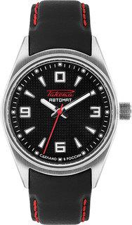 Мужские часы в коллекции Петродворцовый классик Мужские часы Ракета W-20-16-10-0155