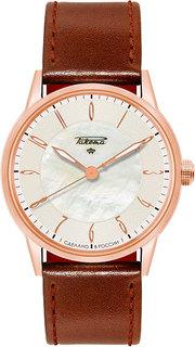Мужские часы в коллекции Премьер Мужские часы Ракета W-95-16-10-0178