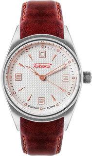 Мужские часы в коллекции Петродворцовый классик Мужские часы Ракета W-20-16-10-0180