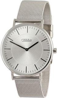 Мужские часы в коллекции Бизнес Мужские часы Слава 1190361/GL-20