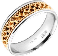 Категория: Женские обручальные кольца