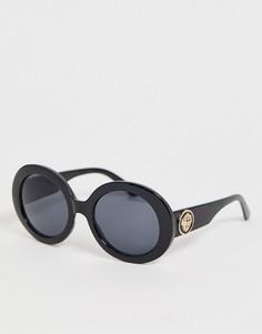 Большие круглые солнцезащитные очки ALDO - Черный