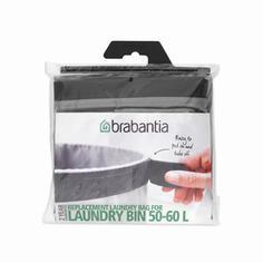 Корзины и баки для белья Brabantia Мешок для бака для белья (60л), серый