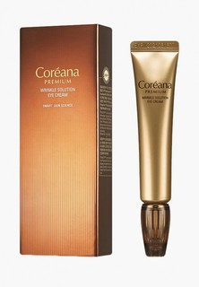 Крем для лица Coreana Premium 25 мл.