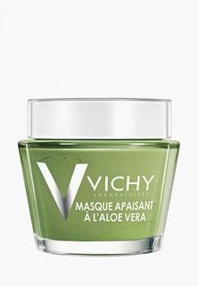 Маска для лица Vichy Восстанавливающая с алоэ вера Mineral Masks, 75 мл + шпатель