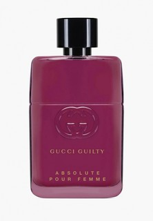 Парфюмерная вода Gucci Guilty Absolute Pour Femme, 50 мл