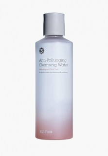 Средство для снятия макияжа Blithe Anti-Polluaging Cleansing Water Himalayan Pink Salt, 250 мл