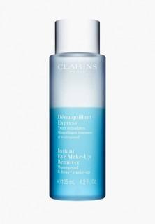 Средство для снятия макияжа Clarins 125 мл