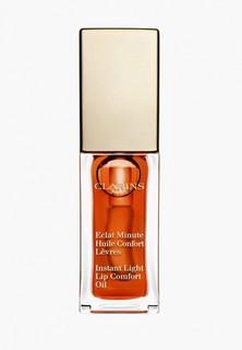 Масло для губ Clarins 05 orange, 7 мл
