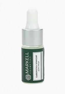 Сыворотка для лица Markell -эликсир Skin&City «Снежный гриб», 10 МЛ -эликсир Skin&City «Снежный гриб», 10 МЛ