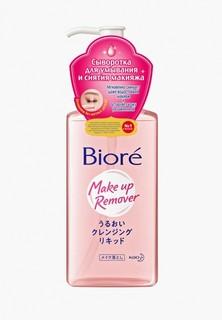Средство для снятия макияжа Biore 230 мл