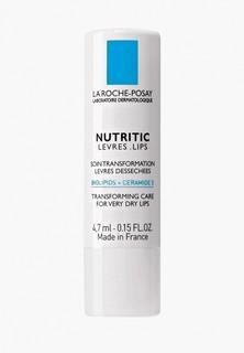 Бальзам для губ La Roche-Posay NUTRITIC LEVRES. Питательный. Для глубокого восстановления. 4,7 мл