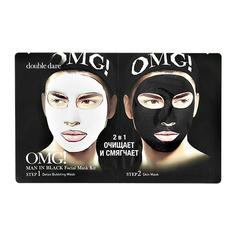 Комплекс масок для лица DOUBLE DARE OMG! MAN IN BLACK 2 in 1 для очищения и питания
