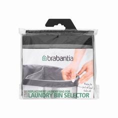 Корзины и баки для белья Brabantia Мешок для бака для белья двойной (55л)