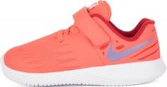 Кроссовки для мальчиков Nike Star Runner, размер 22.5