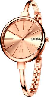 Женские часы в коллекции I Want Женские часы SOKOLOV 314.73.00.000.03.02.2