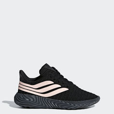 Кроссовки Sobakov Modern adidas Originals