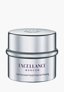 Пилинг для лица Excellance Moscow Cell Renewal Facial Enzyme, 50 мл