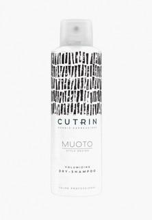 Сухой шампунь Cutrin Muoto Volumizing, 200 мл Muoto Volumizing, 200 мл