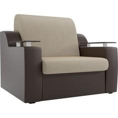 Кресло-кровать АртМебель Сенатор микровельвет бежевый экокожа коричневый (60)