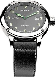 Мужские часы в коллекции АЧС-1 2.1 Мужские часы Молния 0010101-2.1-m